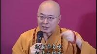 《企业金刚经》第二集(海涛法师 香港大学)