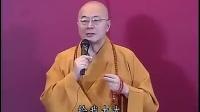 海涛法师《企业金刚经》完整版(香港大学)