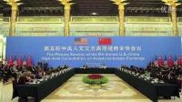 创想研究室(清华大学) - 克服中国的文化障碍  - 潘庆中