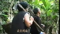 苗族电影 小宝传奇 第一集_标清