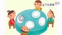 TK英语 B3-APPLE-学慧苑