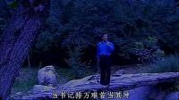 曲剧——红石坪 1-4集 曲剧 第1张