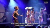 Girls!Girls!Girls!(现场版)-Emilie Autumn