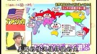 日本综艺 全员好奇中 2014-07-20