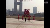 野牡丹健身队广场舞--舞动中国