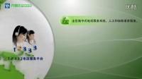 内蒙古12333民生服务平台