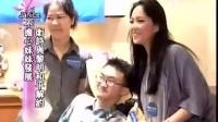衛蘭努力重修與母親關係 TVB 娛樂新聞報道 20110506