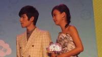 141028陈意涵 陈学冬_电影《坏姐姐之拆婚联盟》上映倒计时发布会(北京)全场