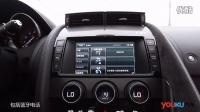 捷豹F-TYPE Coupe《超级说明书》科技配置