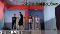 蟲虸【中级3课】曳步舞鬼步舞实践教学教程详解教材