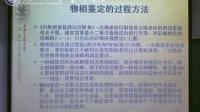 X射线衍射仪专题(2)---西安交大核心设备论坛