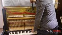 立式钢琴平均律精调-青岛天合钢琴调律学校