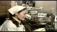 《荒原城堡731》第2集_标清