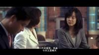 悲伤电影-林秀晶、郑雨盛.2005