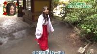 【荣の5期传说】141025 SKE48炸蝦賭場!ep03