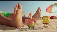 """《海綿寶寶》全新中文預告片 海綿寶寶派大星變超級""""英雄"""""""