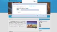 07.企业网站建设(建站之星&CMSEASY)-进军电商-网村出品