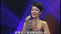 我爱你中国【女声独唱—赵小莹】