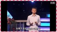 国庆节梦游桂林邂逅苍井空-片尾曲小苹果-iDo参赛作品_高清