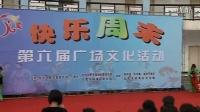 """民族舞蹈―【白毛女﹕北风吹串烧】合肥瑶海区""""快乐周末""""广场文化活动文艺演出"""