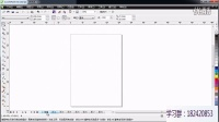 CorelDRAW教程第4课 设置页面和多页文档