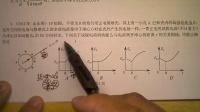 如图,半径为R的均匀带正电薄球壳,其上有一小孔A.已知壳内的场强处处为0;壳外空间的电场与将球壳上的全部电荷集中于球心O时在壳外产生的电场一样。一带正电的试探电