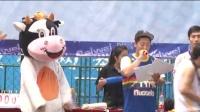 2014辉山乳业集团·篮球主题赛事