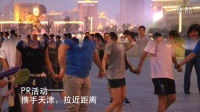 天津香格里拉大酒店Shangri-LaTianjin  #我心中的香格里拉# #SLChina30