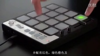 iRig Pads - 全新MIDI grooves控制器