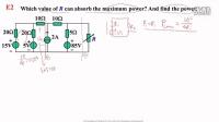 36讲 戴维南和诺顿 (4)【电路--清华--于歆杰老师 好哥哥的】电路原理分析