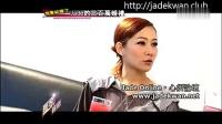 無娛2009-08-07關心妍專訪我要結婚了3