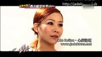 無娛2009-08-07  關心妍專訪我要結婚了2