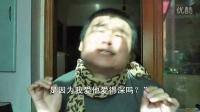 爆笑笑话串串香,笑掉你大牙!(第2集)【张超超脱口秀】
