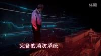 伯尔梅特公司简介(中文)
