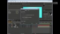 AE教程 如何在工作中协同合作完成影视作品 AE入门 CS6 CC