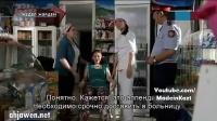 AhjaweN】哈萨克斯坦电视剧《jedel jardem》第二十五集