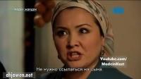 AhjaweN】哈萨克斯坦电视剧《jedel jardem》第二十六集