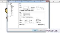 CorelDRAW教程第8课 贴齐、标尺、网格的设置
