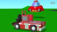 TuTiTu 消防车