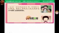 海贝日语子晴老师看动漫快乐学日语-樱桃小丸子篇