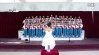 大合唱(我们美丽的祖国、爱的人间、校园多美好)