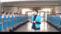 四平职业大学旅游英语(航空服务方向)宣传视频_高清