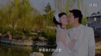 【拍客】遂川桔乡婚庆摄像片头展示·《我们的爱情》
