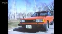 1979 NISSAN BLUEBIRD Ad HD - YouTube