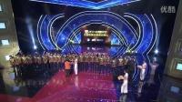 2014 中超颁奖典礼年度冠军:广州恒大举起火神杯 足协张剑发奖牌
