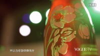 VOGUE TV-艺术家跨界 Vik Muniz设计香槟瓶