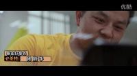 创意双十一订制微电影-长帝烤箱-Shinefilms光映影视