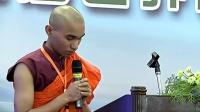 第二届青年佛教研讨会