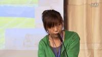 第一届青年佛教研讨会—热爱生命专题8