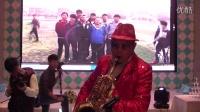 湖南省萨克斯会所-2014婚庆上低音萨克斯独奏